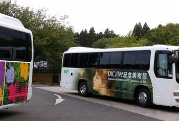 DICシャトルバス.jpg